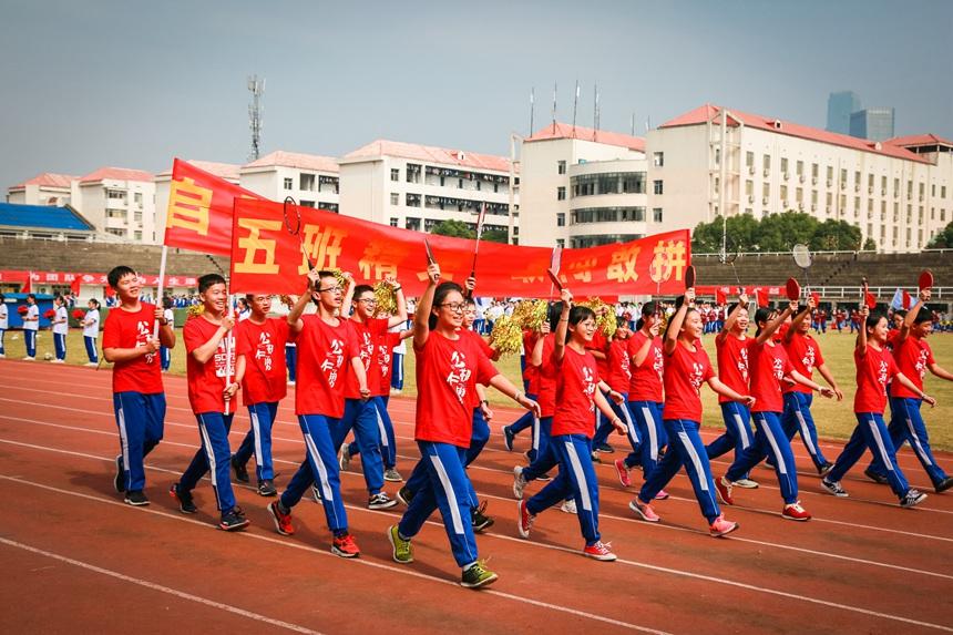 第31届校园体育节田径运动会隆重开幕